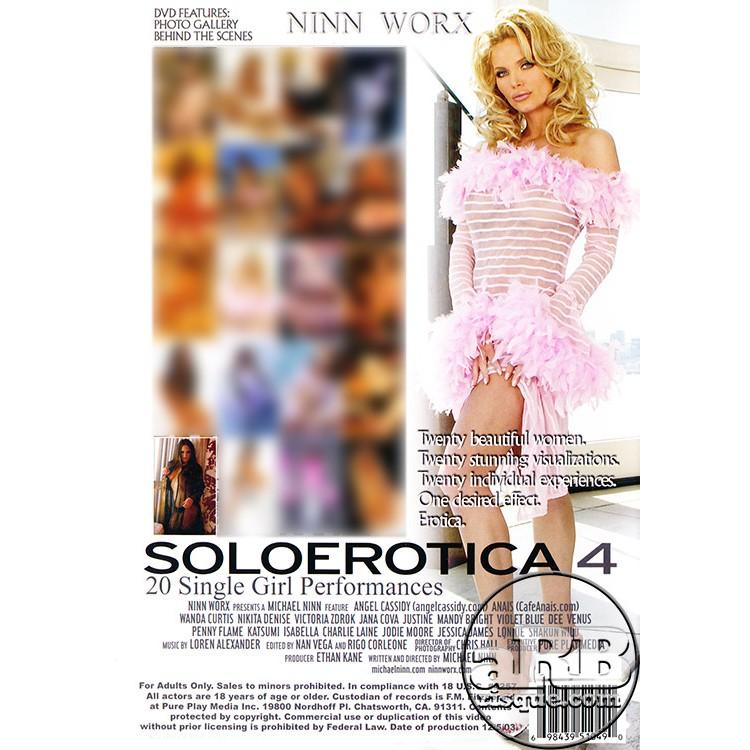 Soloerotica 4 - Back